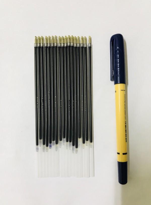 Ruột bi 0.7mm E150